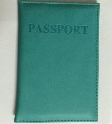 Passportcovertealgreen.jpg